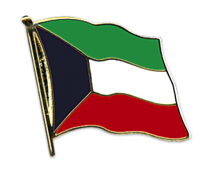 Kuwait Flaggenpin ca. 20 mm