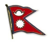 Nepal  Flaggenpin ca. 20 mm