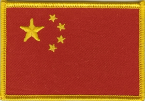 China Flaggenpatch 4x6cm von Yantec